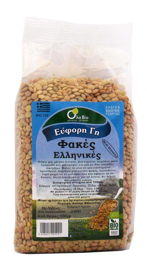 Βιολογικές Ελληνικές Φακές 500γρ