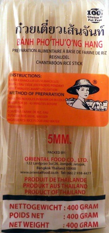 Μακαρόνια Ρυζιού 5mm 400γρ
