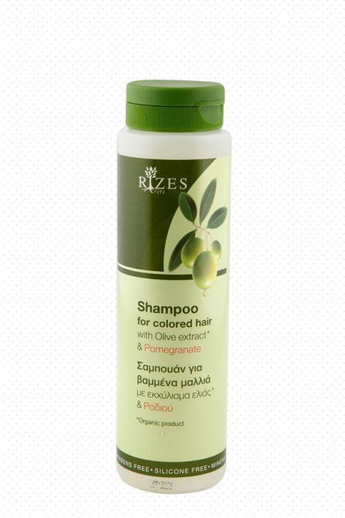 Βιολογικό Σαμπουάν Για Βαμμένα Μαλλιά Με Εκχύλισμα Ελαιολάδου & Ροδιού 250ml
