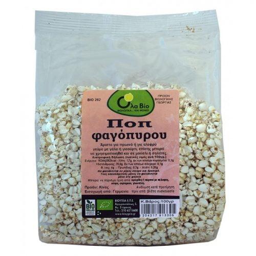 Buckwheat popped ΒΙΟ 100gr