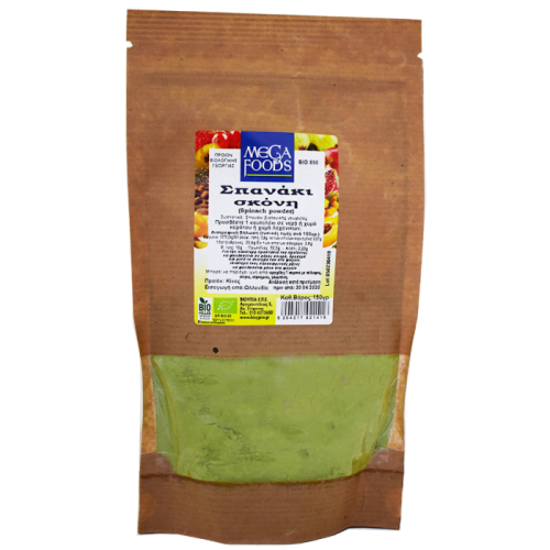 Spinach powder ΒΙΟ 150g