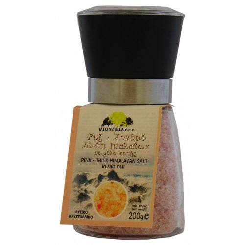 Himalayan salt coarse (Mill)  200gr