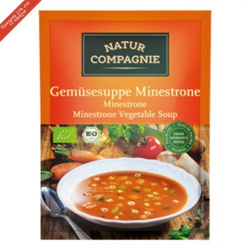 Minestrone soup ΒΙΟ  50gr