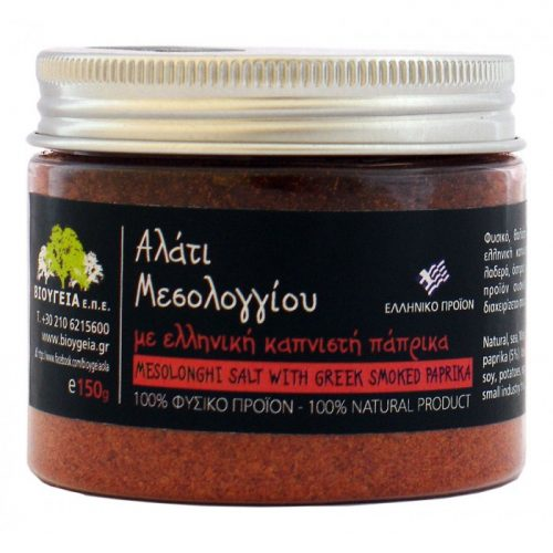 Salt with smoked paprika 150gr
