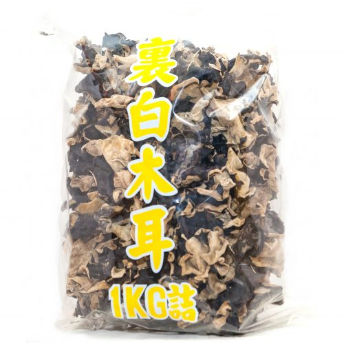 Αποξηραμένα Ασπρόμαυρα Μανιτάρια Φούνγκους 1kg