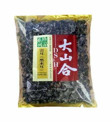 Αποξηραμένα Μαύρα Μανιτάρια Φούνγκους 1kg
