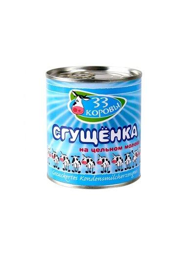 Συμπυκνωμένο Ζαχαρούχο Γάλα397gr