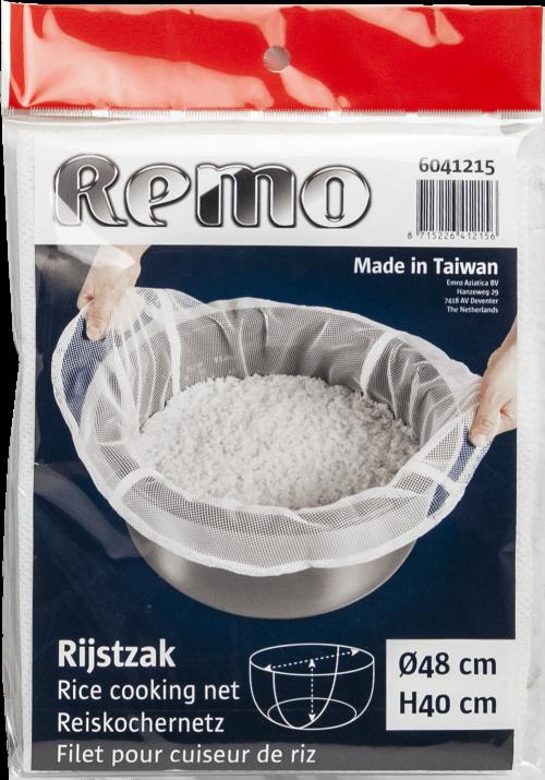 Δίχτυ μαγειρέματος ρυζιού 48X40CM