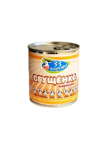 Βρασμένο Συμπυκνωμένο Ζαχαρούχο Γάλα Καραμελωμένο 397gr